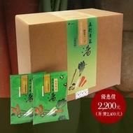 【日品嚴選】五行青菜湯(90入/盒)