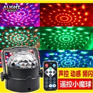遙控款LED聲控旋轉七彩小魔球 聲控舞台燈牆壁燈 迷你RGB變色氣氛 KTV情境燈裝飾 PARTY必備