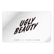 iPASS一卡通 Jolin 蔡依林 2019-2020 Ugly Beauty 演唱會限定版 現貨
