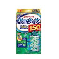 日本 KINCHO 金鳥 防蚊掛片 150日*1組