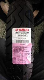 『為鑫』 KENDA 建大輪胎 CIAO JOG115 原廠配胎 90/90-12 特價1050 (完工價)