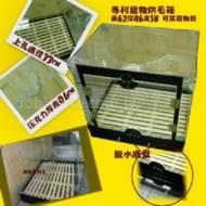 ◤髮品小張◢~雅芳寵物烘毛機 壓克力烘箱 YH-003D (AA) 不可超取 只能宅配