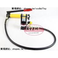 特價 FYQ-300分體式液壓鉗 冷壓端子鉗 壓線鉗 壓接鉗 六角圍壓鉗