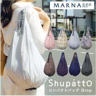 「預購」日本Shupatto秒收水滴型購物袋