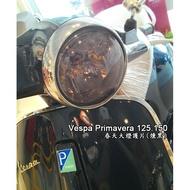 【嘉晟偉士】地下工房 偉士牌 春天專用 燻黑大燈護片 Vespa Primavera 125.150(6103006)