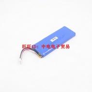 適用JBL音響電池 Charge2+, Charge3, Flip3/4,Pulse2Pulse3