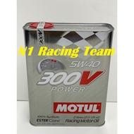 minyak hitam Motul 300V Power (2 Litre) 5W40 Fully Synthetic Engine Oil