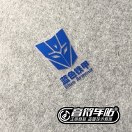 Notes Car Reflective Car Stickers Blue Iron Transformers Engineering