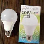 LED球型省電燈泡、6W/10W/14W(瓦) 黃光/日光/白光