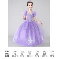 ☆瘋狂派對☆萬聖節服裝/公主服裝/兒童變裝服-蘇菲亞服裝/蘇菲亞公主服