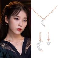 Iu Lee Known Earrings Necklace Set Star Moon Asymmetric Earrings Necklace