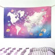 世界地圖掛布 布幔 壁幔 客製化 浩瀚星球