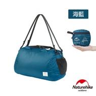 Naturehike 32L云騫輕巧便攜防潑水耐磨折疊旅行手提包 肩背包 海藍-急