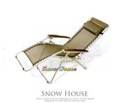 ╭☆雪之屋小舖☆╯R990-04 體平衡無段式躺椅(1-K3)(咖啡色)/休閒躺椅/無段式調整/健康椅/涼椅