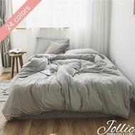 快速出貨 灰色/淺灰色/麻灰色/深灰色 純棉床包組 單人/雙人床包 無印良品床包同款 天竺棉天竺素面素面床包 四件整組