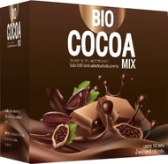 โกโก้ควบคุมน้ำหนัก ไบโอ โกโก้ Bio Cocoa Mix บรรจุ 10 ซอง (1 กล่อง)