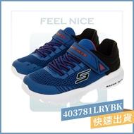SKECHERS RAZOR FLEX  藍黑 男 中童 魔鬼氈 運動鞋 403781LRYBK
