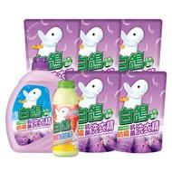 【白鴿】 抗菌洗衣組 香蜂草防霉 (3500g+補充包x5+漂白素1000g)