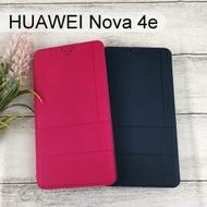 【Dapad】經典隱扣皮套 華為 HUAWEI Nova 4e (6.15吋)
