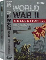 第二次世界大戰套裝二 DVD-P2BBD2517