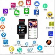 ⌚C18⌚LINE💒FB💒健康心率💒睡眠💒計步運動💒小米💒三星💒華為蘋果智慧智能手環情人節對錶交換禮物