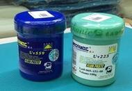 含稅 100g 維修佬中性 UV223 UV559 助焊膏 SMD BGA CSP返修助焊劑焊油