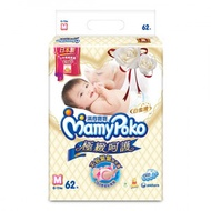 滿意寶寶 極緻呵護新生兒紙尿褲 M號 (62片/ 包X4包/箱) 白金級,尿布【杏一】