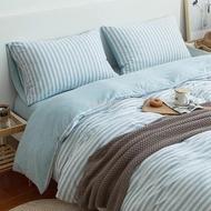 現貨水綠中條無印款天竺棉條紋床包四件組 床單被套枕套 無印良品  專櫃 單買 單人床包 雙人床包 雙人加大