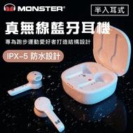 MONSTER Clarity 550LT 真無線藍牙防水耳機 半入耳式耳機 跑步運動觸控耳機 通話降噪 無線藍牙耳機