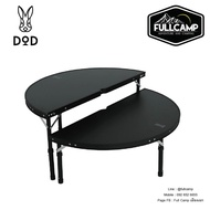 DoD One Pole Tent Table (Black)