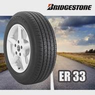 普利司通 ER33 215/60R16 輪胎 BRIDGESTONE