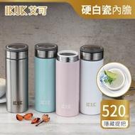 [特價]【IKUK艾可】陶瓷保溫杯-大好提520ml(內膽一體成型)雪霧白