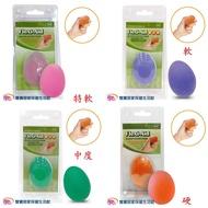 全新品 R&R 握力球 復健球  復健器材 符合人體工學 不黏手 台灣製