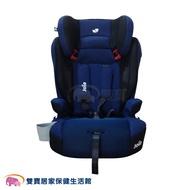 奇哥 Joie Alevate 9個月-12歲 成長汽座 安全汽座 安全座椅 藍 汽車座椅 汽車安全座椅