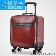 蘭頓犀牛品牌行李箱20拉桿箱萬向輪16寸商務旅行箱皮箱男女小號登