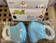 *台灣優紙MIT*  3D立體 成人 醫療防護口罩50入