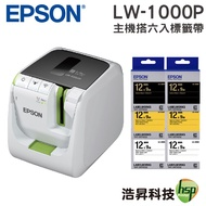 EPSON LW-1000P 產業專用高速網路條碼標籤機 搭標籤帶6入市價399任選