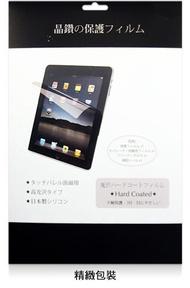 Apple iPad Pro 12.9吋 2015/2017  平板 水漾螢幕保護貼/靜電吸附/具修復功能的靜電貼/A1584/A1652