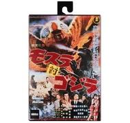 現貨! NECA 哥吉拉 1964年電影 (Mothra vs Godzilla) 7吋可動人偶