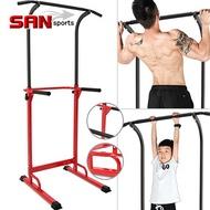 室內單槓雙槓架+伏地挺身器B008-001健腹機健腹器.引體向上機.拉單槓吊單槓.運動健身器材
