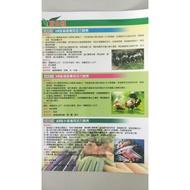 綠世紀-賀力旺ARB水產專用活力酵素 1KG/包 可客制