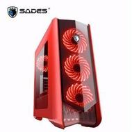 賽德斯 SADES Horus 荷魯斯 強化裝甲系列 水冷 電腦機殼