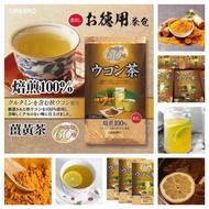 日本製Orihiro薑黃茶(60入/袋)