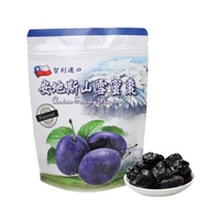 TT代購【繽果奇園】智利進口安地斯山雪蜜棗(100g/12包)
