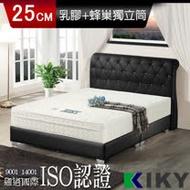 【KIKY】浪漫滿屋乳膠三線蜂巢獨立筒床墊 雙人5尺