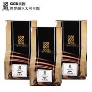 【GCB】深黑苦甜水滴巧克力1kgx3包/組