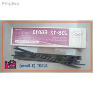 (PER BOX - 2.5KG) Golden Bridge Welding Rod 6013 3-32-