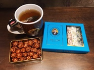[預購]土耳其軟糖 HAFIZ MUSTAFA 開心果 石榴 柑橘 蜂蜜 核桃 無花果 蜂蜜 伴手禮盒