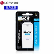 【REACH麗奇】官方直營 潔牙線含蠟無味 183M