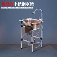水槽洗菜盆單槽不銹鋼廚房水槽洗菜池簡易水池帶支架家用洗手盆洗碗槽